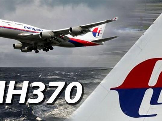 Thêm một giả thuyết về nguyên nhân mất tích của MH370