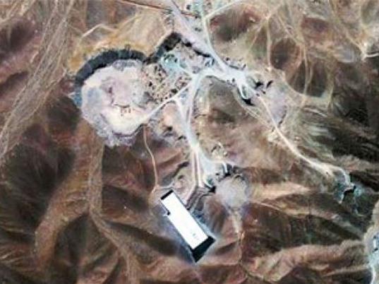 Khoa học bị ảnh hưởng vì Mỹ rút khỏi thỏa thuận hạt nhân Iran