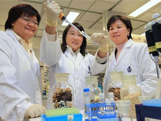 Trung Quốc đầu tư cho nghiên cứu ở Hồng Kông