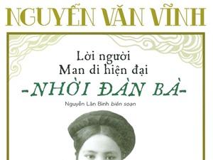 Những bài báo về vấn đề phụ nữ của Nguyễn Văn Vĩnh