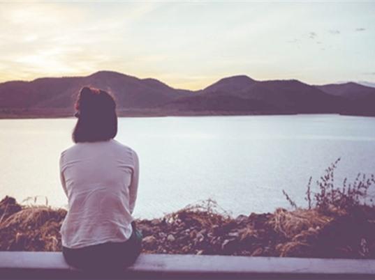Các nhà khoa học xác định một loại trầm cảm mới