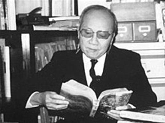 Thầy Hoàng Xuân Hãn