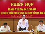 HĐ tư vấn KH&CN: Hệ thống thủy điện sông Đà ổn định, an toàn, sẵn sàng vận hành trong mùa lũ