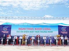 Nhà máy điện 2 trong 1 đầu tiên ở Việt Nam