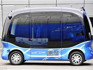 Công ty Trung Quốc sản xuất xe buýt tự lái