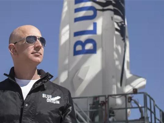 Kế hoạch biến Mặt Trăng thành thuộc địa trước năm 2023 của Blue Origin