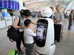 Robot chỉ đường tại sân bay Hàn Quốc