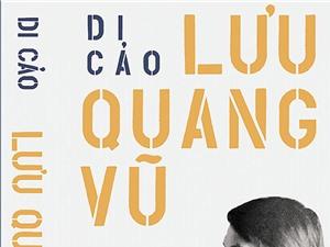 Di cảo Lưu Quang Vũ trở lại