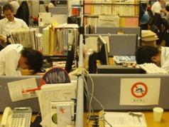 Nhật Bản dùng máy lạnh thông minh để dân văn phòng tránh uể oải