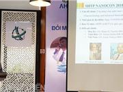 Loạt hội nghị quốc tế về trí tuệ nhân tạo và vật liệu mới