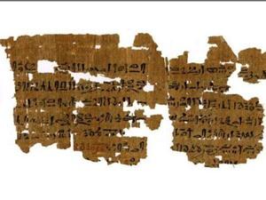 Sách giấy cói ghi chép thực hành y khoa thời Ai Cập cổ đại