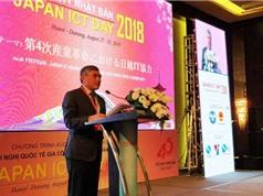 Hợp tác công nghệ thông tin Việt Nam-Nhật Bản