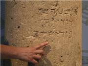 Israel trưng bày bản khắc đá viết tên Jerusalem bằng chữ Hebrew