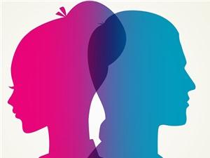 Giới tính: Thế giới không chỉ phân đôi