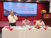 Bà Rịa - Vũng Tàu: Giải pháp ứng dụng công nghệ trong bảo quản, chế biến thủy sản