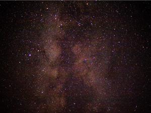 Phát hiện ngôi sao 'già' nhất vũ trụ, ra đời từ 13,5 tỷ năm trước