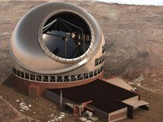 Kính thiên văn lớn nhất Bắc bán cầu được xây dựng tại Hawaii