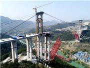 Trung Quốc xây cầu bê tông cốt thép cao nhất thế giới