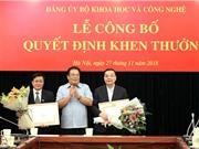 Trao khen thưởng nhân 70 năm ngày truyền thống đảng ủy Khối các cơ quan Trung ương
