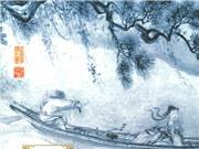 Lần đầu có toàn tập của thi bá Đào Uyên Minh