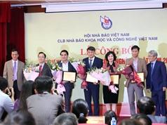 10 sự kiện khoa học nổi bật năm 2018: Việt Nam bắt nhịp với tiêu chuẩn quốc tế