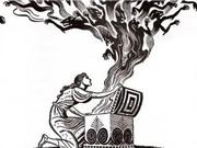 Sai phạm trong khoa học: Một số hình phạt của Trung Quốc