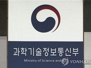 Hàn Quốc chi hơn 6,5 triệu USD phát triển công nghệ không người lái