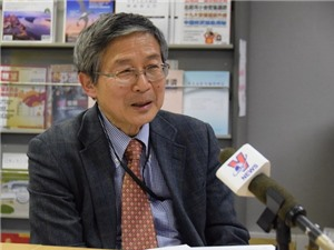 Chuyên gia Nhật: Tăng trưởng ngoại thương Việt Nam sẽ cao nhất CPTPP