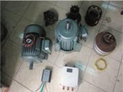 Thử nghiệm chế tạo máy phát điện gió công suất nhỏ (100-200 W) sử dụng nam châm thiêu kết NdFeB