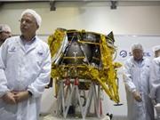 Israel gửi tàu đổ bộ tư nhân lên Mặt trăng