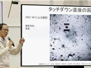 Tàu thăm dò Nhật Bản đáp thành công xuống bề mặt thiên thạch Ryugu
