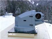 Công ty Đức thử nghiệm thành công hệ thống laser mới