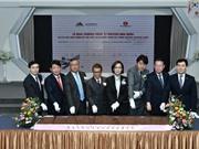 VinTech mở văn phòng nghiên cứu và chuyển giao công nghệ tại Hàn Quốc
