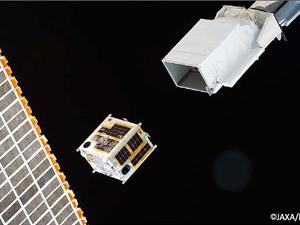 Philippines tiến tới xây dựng chương trình vũ trụ quốc gia
