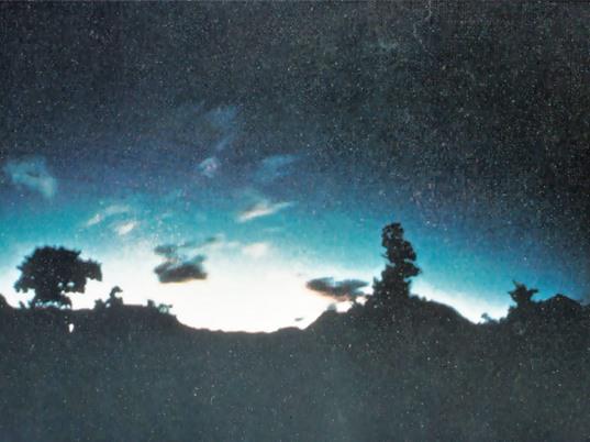 Giải mã hiện tượng ánh sáng động đất