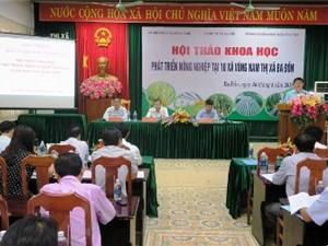 Quảng Bình: Phát triển nông nghiệp tại 10 xã vùng Nam thị xã Ba Đồn