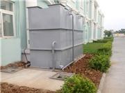 Xử lý nước thải không cần xây bể