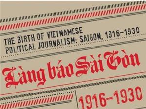 Làng báo Sài Gòn 1916-1930