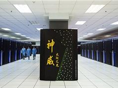 Mỹ đưa thêm nhiều công ty Trung Quốc sản xuất siêu máy tính vào danh sách đen