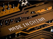 Nhằm tự chủ sản xuất chip, Trung Quốc tích cực tuyển dụng nhân tài từ Đài Loan