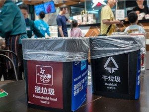 Trung Quốc dùng công nghệ để phân loại rác thải như thế nào