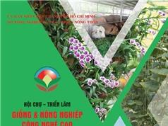 Triển lãm giống và nông nghiệp công nghệ cao