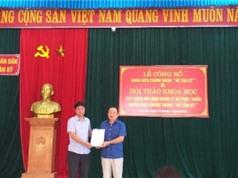 """Nghệ An: Lễ Công bố nhãn hiệu chứng nhận """"Dê Tân Kỳ"""""""