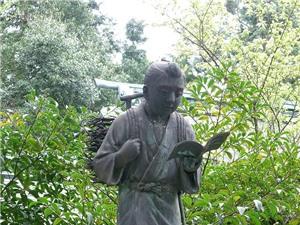 Ninomiya Sontoku: Tấm gương tự học của người Nhật