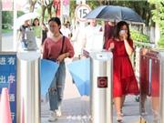 Trung Quốc hạn chế sử dụng công nghệ nhận diện khuôn mặt trong học đường