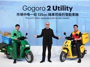 """Gogoro – Xe máy điện """"quốc dân"""" của Đài Loan, ghé trạm đổi pin đầy trong vài giây, giá trọn gói 16 USD/ tháng, đã nhận 300 triệu USD tiền đầu tư"""