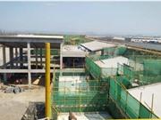 Trung Quốc xây trại nuôi hải sâm lớn nhất thế giới