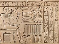 Chữ tượng hình của người Ai Cập cổ đại