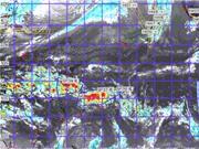 Trung tâm quốc tế về dữ liệu Trái đất: Cung cấp thông tin về thời tiết và môi trường thời gian thực