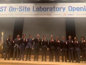 VKIST khai trương phòng thí nghiệm công nghệ sinh học tại Hàn Quốc